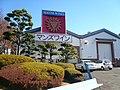 Katsunumachoyama, Koshu, Yamanashi Prefecture 409-1306, Japan - panoramio.jpg