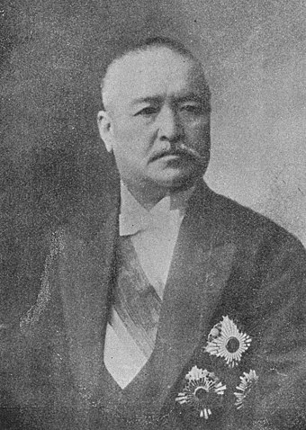 Prince Katsura Taro, three times Prime Minister of Japan. Katsura was the Vice-Minister of War during the period. He commanded the IJA 3rd Division under his mentor, Field Marshal Yamagata Aritomo, during the First Sino-Japanese War. Katsura Taro.jpg