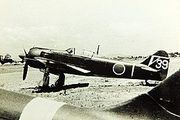 Kawasaki Ki-100 W39 of the 5th Sentai.jpg