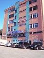 Keşap Belediye Binası - panoramio.jpg