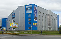Kemerovo Aquatic Centre.jpg
