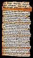 Ketubah from Yemen 1590.jpg