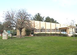 Kfar HaRif Community Center.JPG