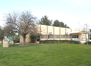 Kfar HaRif Place in Southern, Israel
