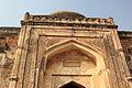 Khair-ul-Manazil-main-arch.JPG