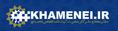Khameneiir.png