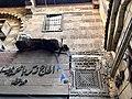 Khan el-Khalili, Old Cairo, al-Qāhirah, CG, EGY (47911516671).jpg