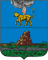 Coat of arms of Kholm
