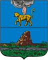 Kholm COA (Pskov Governorate) (1781).png