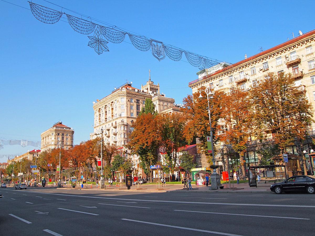 Kiew Wiki