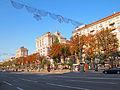 Kiev - Khreshchatyk.jpg