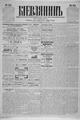 Kievlyanin 1898 221.pdf