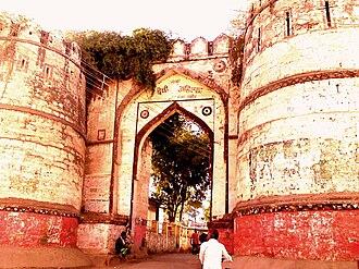Khargone - The old fort entrance.