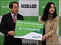 Kim Yun-Jin from acrofan (2).jpg
