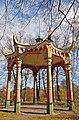 Kinesiska paviljongen, Hagaparken.jpg