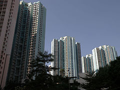 King Shing Court (clear view and deep sky blue version).jpg