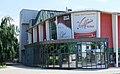 Kinozentrum Wulfenia, Klagenfurt, Kärnten.jpg