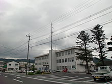 Kirishima City Hall Hayato Branch.JPG