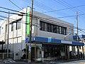 Kita Osaka Shinkin Bank Katayama Branch.jpg