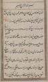 Kitab isqilawus.png