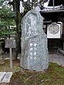 Kodo (Gyogan-ji) - Kyoto - DSC05855.JPG