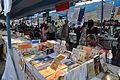 Kolkata Book Fair 2010 4354.JPG