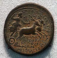 Kolossai, emissione monetale con artemide sulla biga, 180-192.JPG