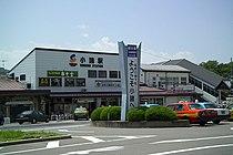 Komoro-Station-M7687.jpg