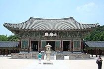 Korea-Gyeongju-Bulguksa-12.jpg