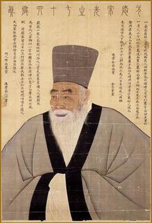 Song Si-yeol - Image: Korea Portrait of Song Si yeol joseon