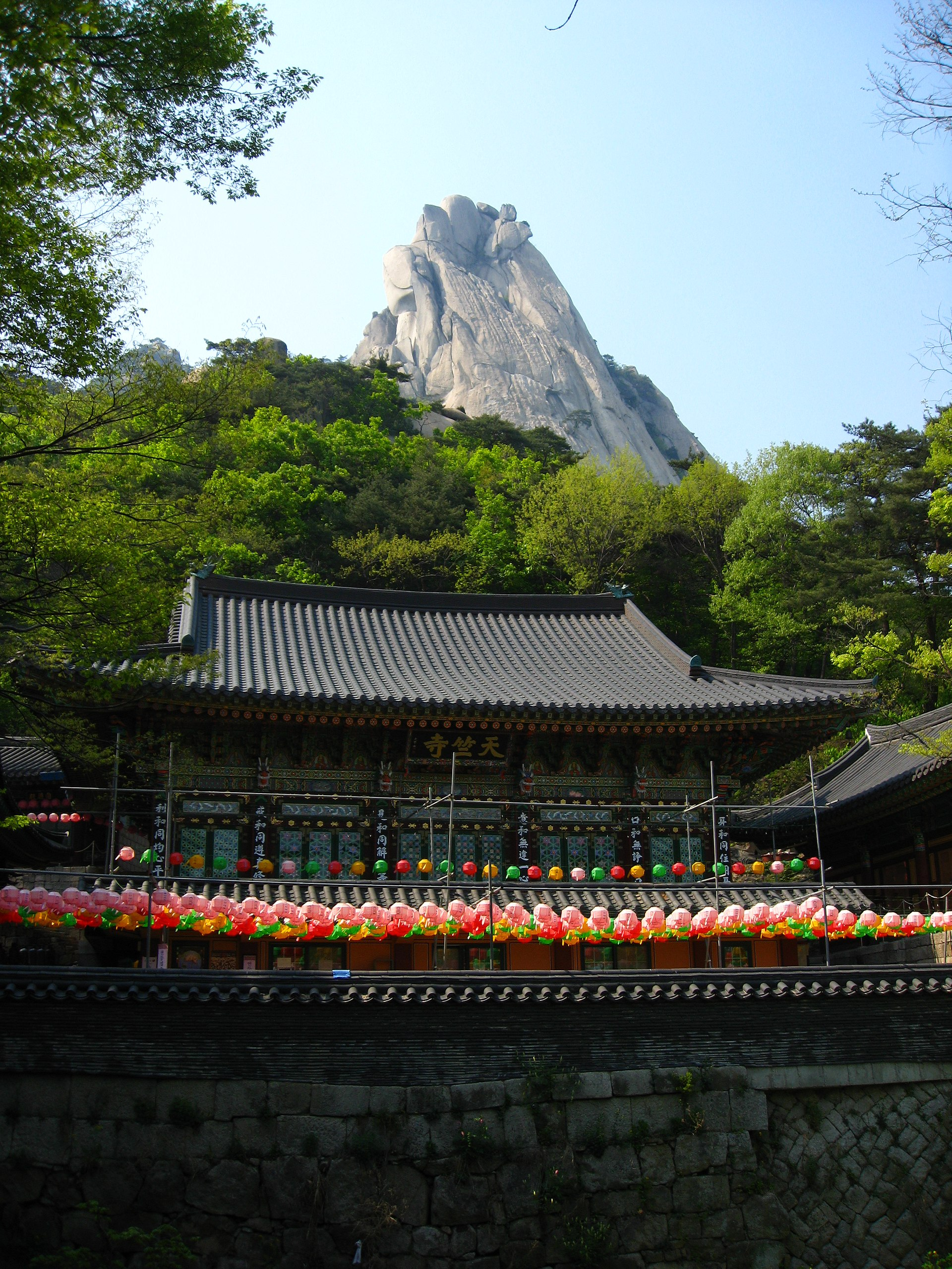 Seoul In Black And White: List Of Mountains In Seoul