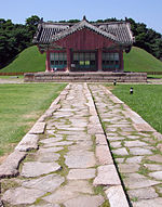 Korea-Seoul-Royal Tombs 0403-07 King Jungjong.JPG