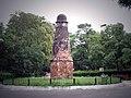 Kos Minar 01.jpg
