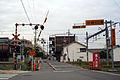 Kouro Station 01.jpg