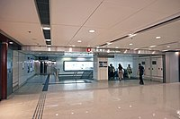 Kowloon Bay Station 2020 07 part1.jpg