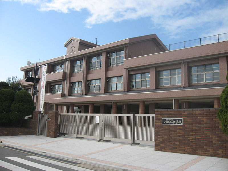 File:Kumiyama junior high school 001.JPG