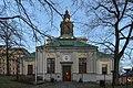 Kungsholms kyrka January 2015.jpg