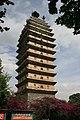 Kunming East Pagoda (9964720704).jpg
