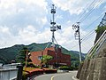 Kusaki Dam office.jpg
