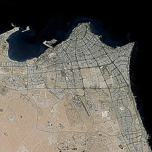 Timeline of Kuwait City - Aerial view of Kuwait City and surroundings, 2004
