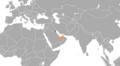 Kuwait United Arab Emirates Locator.png