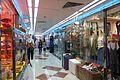Kwai Chung Plaza Level 3 Shops 2017.jpg