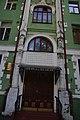 Kyiv Downtown 16 June 2013 IMGP1381 04.jpg