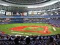 Kyocera Dome Osaka (15984073809).jpg