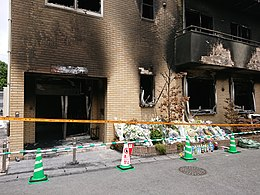 Kyoto Animation Arson Attack Wikipedia