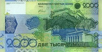 "Kazakhstani tenge - Some 2,000 tenge notes spelled the word ""банкі"" (bank) incorrectly as ""банқі""."