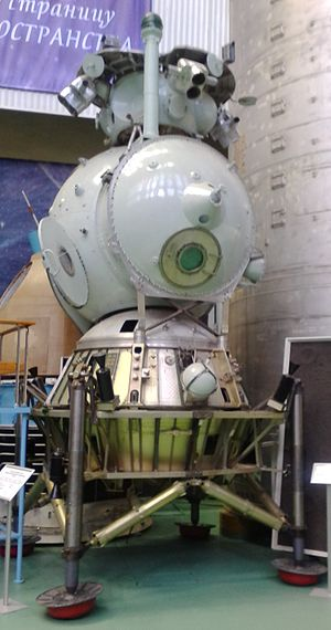 LK (spacecraft) - A lander at RKK Energia.