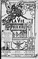 LVPR 1888.jpg
