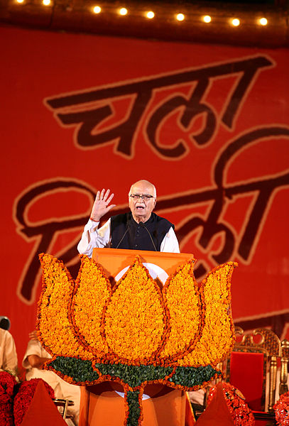 File:L K Advani speaks - Flickr - Al Jazeera English.jpg