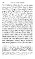 La version syriaque de la Premiere Lettre de Saint Antoine 294.png